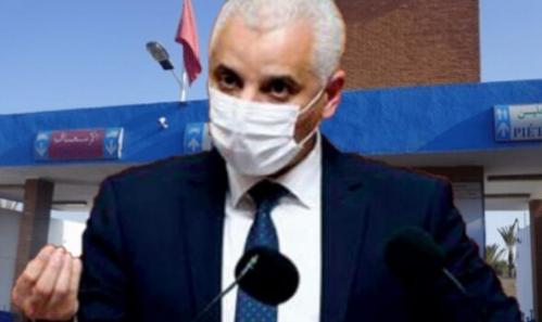 أكادير إداوتنان : شغور منصب المندوب الإقليمي للصحة يرفع إلى طاولة الوزير خالد آيت الطالب
