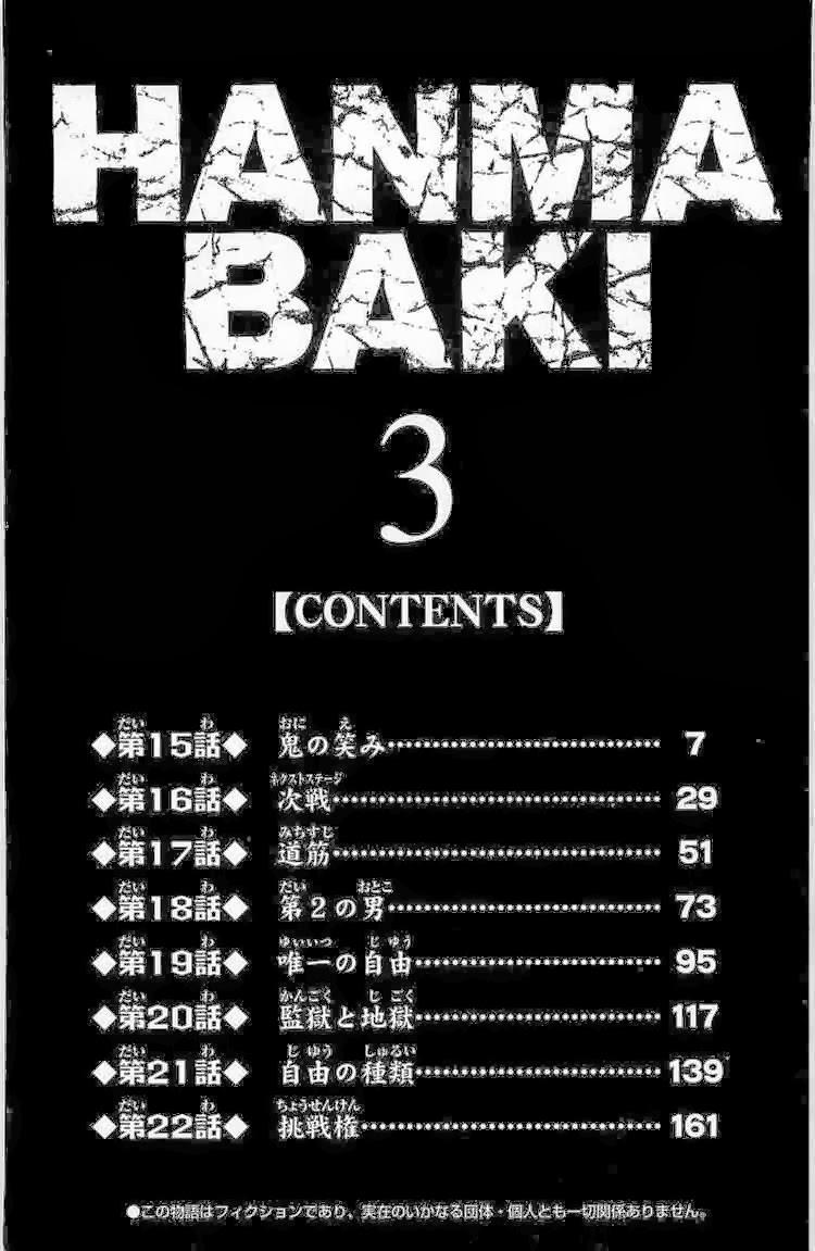 Baki - Son of Ogre chap 15 - Trang 6