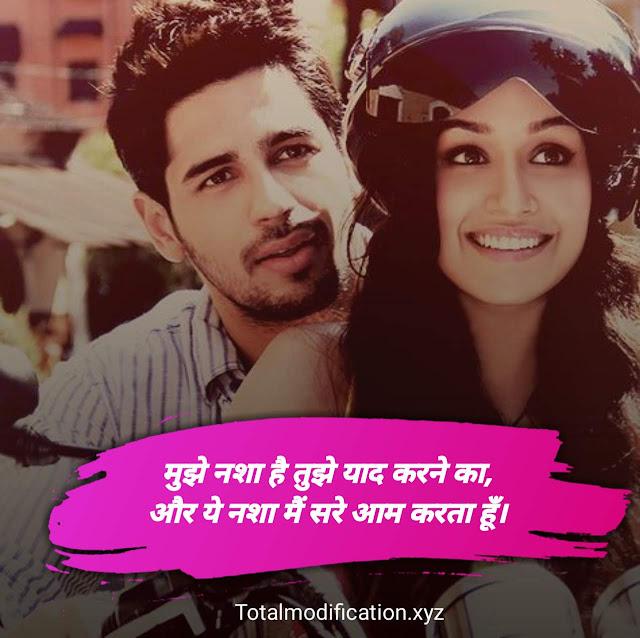 40+ love shayari dp status | romantic dp