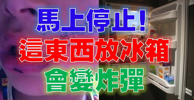 http://www.sharetify.com/2016/05/38.html