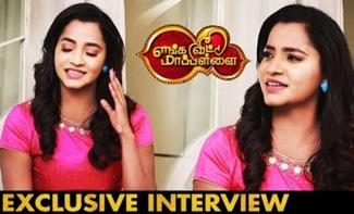 EngaVeetuMappilai fameActress Abarnathy Interview