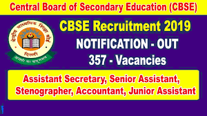 CBSE Recruitment for 357 Assistant Secretary, Senior Assistant, Accountant, and Stenographer Posts Apply Online at cbse.nic.in /2019/12/CBSE-Recruitment-for-357-Assistant-Secretary-Senior-Assistant-Accountant-and-Stenographer-Posts-Apply-Online-at-cbse.nic.in.html