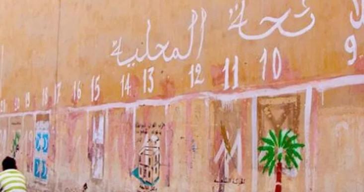 هل يعرف المغرب انتخابات تشريعية قبل أوانها؟