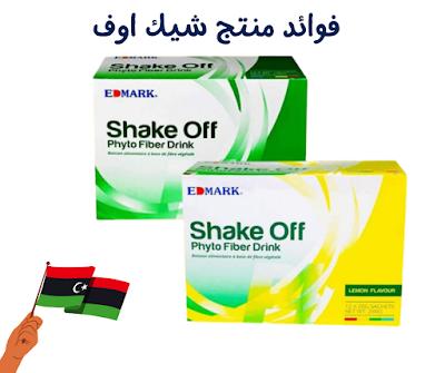 فوائد منتج شيك اوف  ليبيا