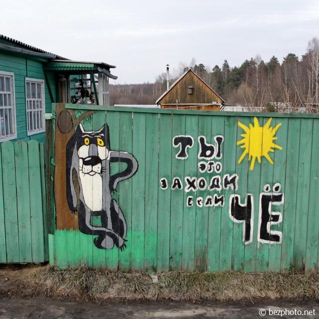 село хотеичи