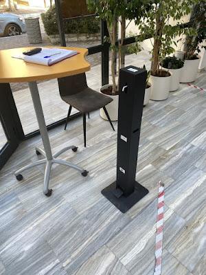 Προμήθεια επιδαπέδιου εξοπλισμού απολύμανσης για την προστασία της δημόσιας υγείας στο Δήμο Τανάγρας