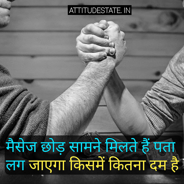 killer attitude status in hindi for boy download
