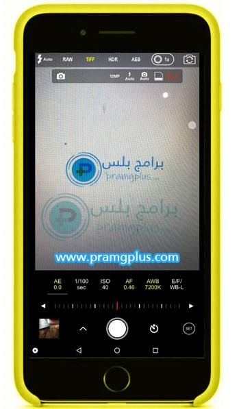 واجهة تطبيق بروكام 7 للايفون