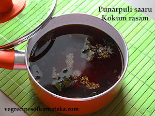 Punarpuli saaru recipe in Kannada