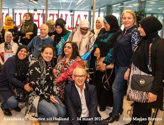 Groeten Uit Holland.Stichting Onze Hoop Groeten Uit Holland