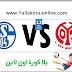 مشاهدة مباراة شالكه وماينز بث مباشر بتاريخ 12-02-2016 الدوري الالماني