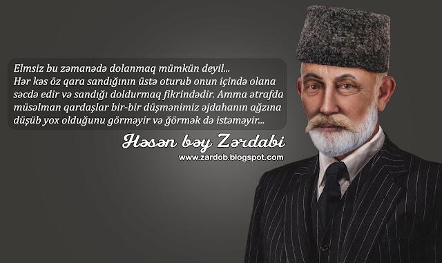 Həsən bəy Zərdabi Əkinçi