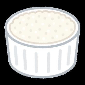 カップに入った粉チーズのイラスト