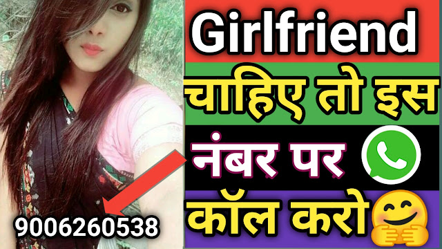 Indian Girls Live Chat App Review