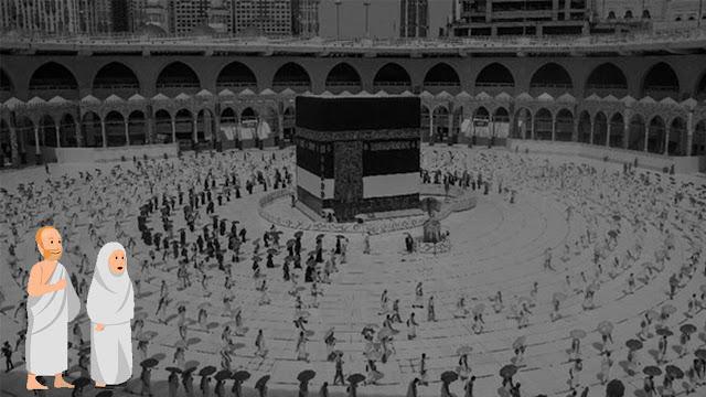 Kuota Haji Indonesia 2021