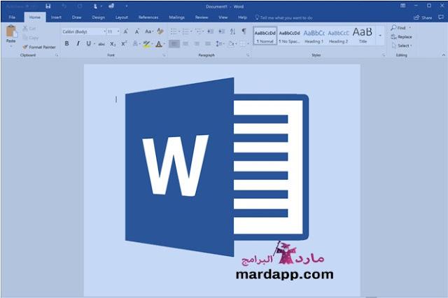 تحميل برنامج الورد microsoft office word 2020 للكمبيوتر برابط مباشر