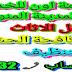 مؤسسة خدمة اون لاين للخدمات المنزلية بالمدينة المنورة 0564366732