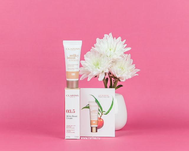 Clarins Milky Boost Cream Тональный крем с эффектом сияния: отзывы с фото