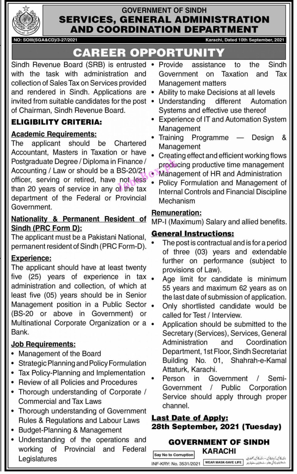 Latest Services and General Administration Department Jobs Opportunities 2021