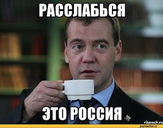 Совет ЕС завтра рассмотрит вопрос продления санкций против России - Цензор.НЕТ 1041