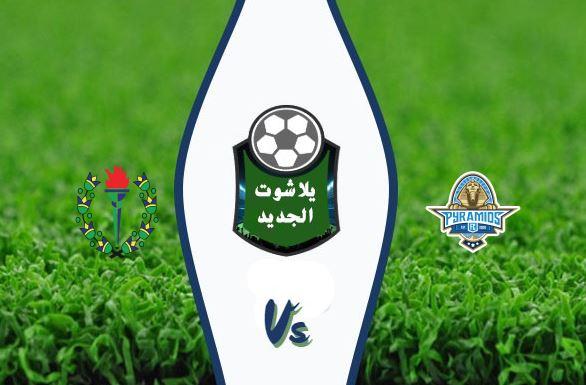 نتيجة مباراة بيراميدز وسموحة بتاريخ 17-10-2019 الدوري المصري