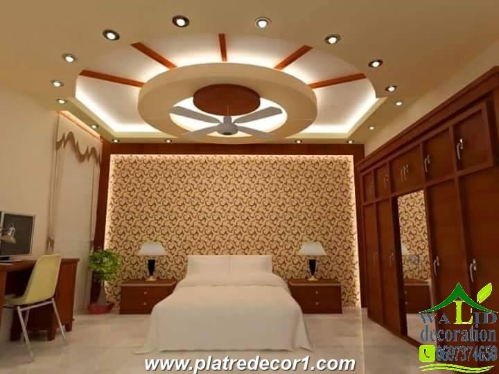 faux plafond plâtre 2015 design salon moderne \u2026 Nana Pinte\u2026