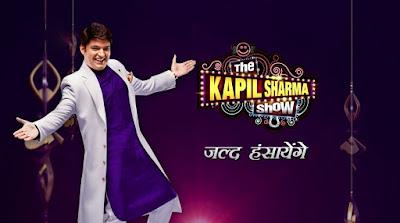 The Kapil Sharma Show 22nd August 2020 Watch Online