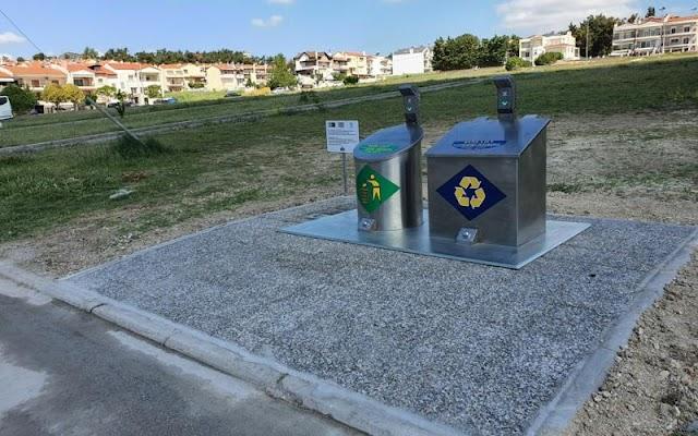 Θεσσαλονίκη: Σε χρήση νέοι υπόγειοι κάδοι απορριμμάτων στο Δήμο Ωραιοκάστρου