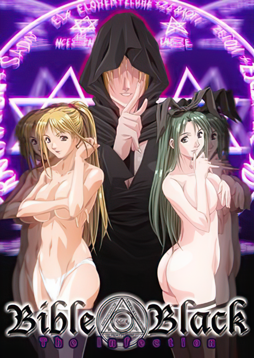 [2011][Kururi Active] Bible Black 2 [18+]