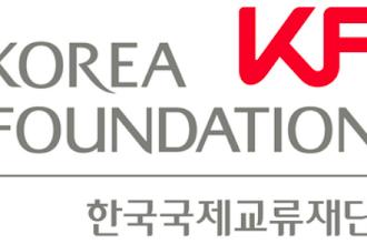 KOREA FOUNDATION  BECAS PARA INVESTIGACIÓN DE CAMPO 2020