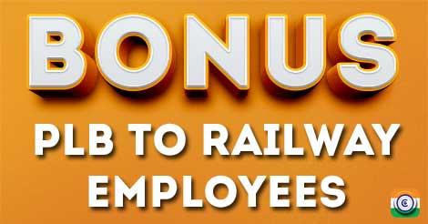 Railway Bonus Order