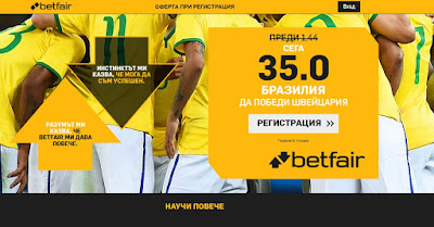 http://ads.betfair.com/redirect.aspx?pid=2529592&bid=10240