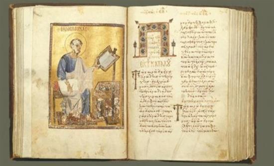 Ρίχνοντας φως στο βυζαντινό παρελθόν της Θεσσαλονίκης