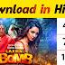 Laxmi (2020) Hindi Download 480p , 720p, 1080p