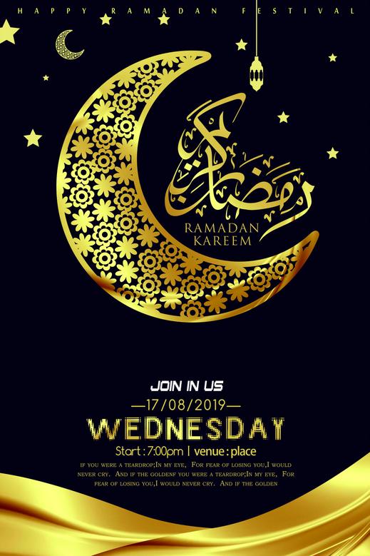 Ramadan Kareem Psd Design