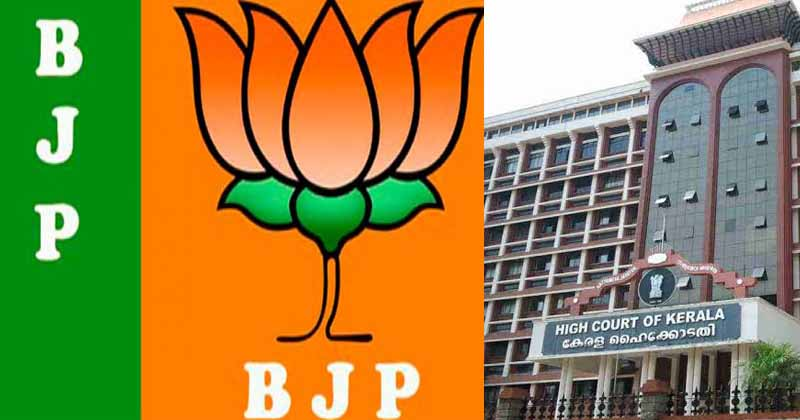 Citizenship Bill: BJP moves HC to challenge district panchayat motion,www.thekeralatimes.com