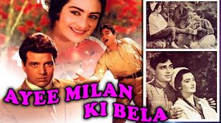 Ayee Milan Ki Bela 1964