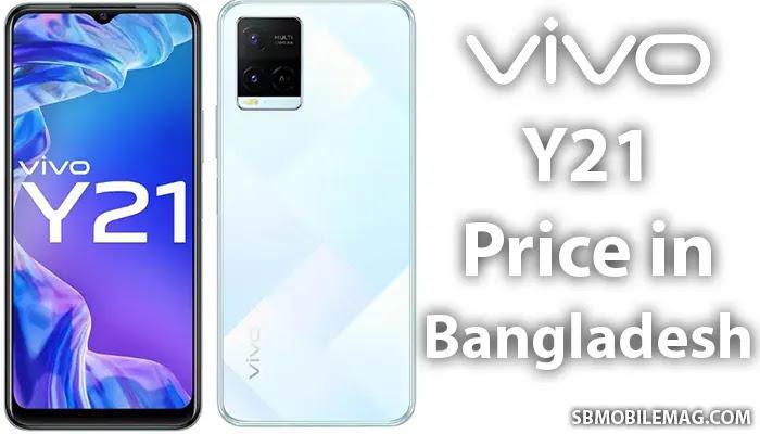 Vivo Y21, Vivo Y21 Price, Vivo Y21 Price in Bangladesh