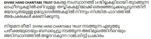 134 various vacancies in Divine Hand Charitable Trust.