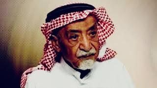 من كاتب كلمات النشيد الوطني السعودي
