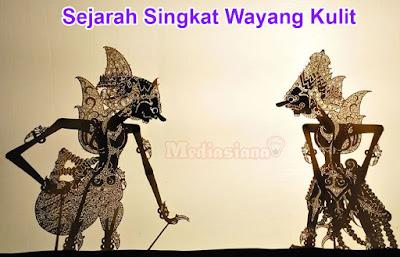 Sejarah singkat wayang kulit di Indonesia