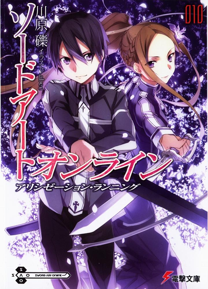 Light Novels Epub