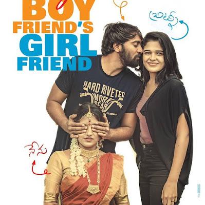My Boyfriend's Girlfriend Telugu Movie Cast, Wiki, Poster, Trailer, Video Song and Full Movie
