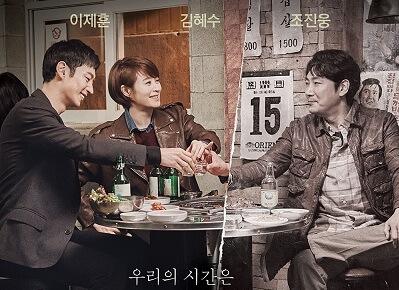 Drama Korea Signal Subtitle Indonesia