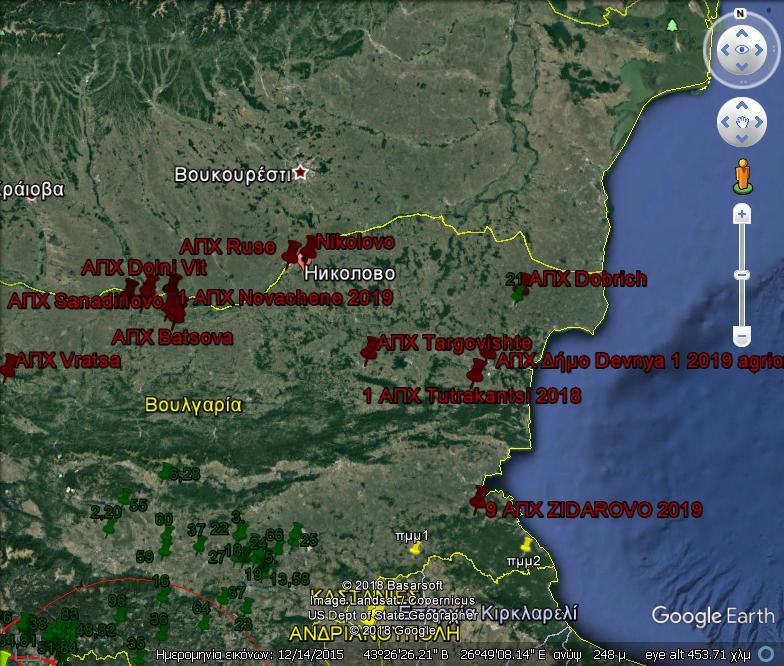 Ανακοίνωση από τη Διεύθυνση Κτηνιατρικής της Περιφέρειας Κεντρικής Μακεδονίας σχετικά με την εξέλιξη της αφρικανικής πανώλης των χοίρων στη Βουλγαρία