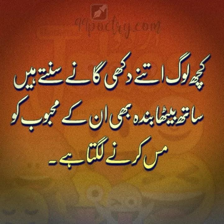 Sardar Jokes In Urdu hindi