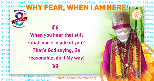 Baba Please Take Care And Shower Your Grace - Anonymous Sai Devotee