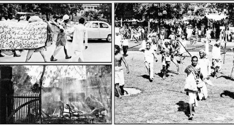 1966 డిల్లీలో గోపాష్టమి రోజున హిందువుల ఊచకోత -  1966 Gopastami Hindu Massacre in Delhi