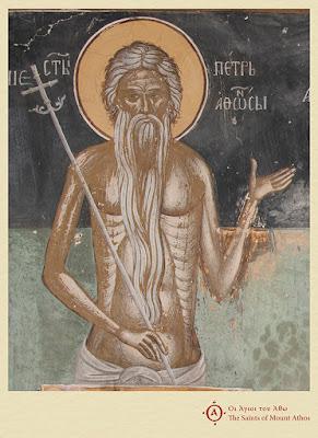 Άγιος Πέτρος Αθωνίτης (Αγίου Παύλου παρεκκλήσιο Αγ Γεωργίου 1552)