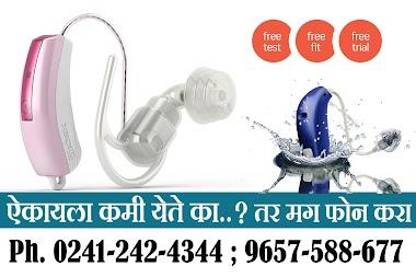 Hearing Aid Repair Services in Ahmednagar, Shops